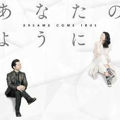 Dreams Come True - Anatanoyouni mp3 album