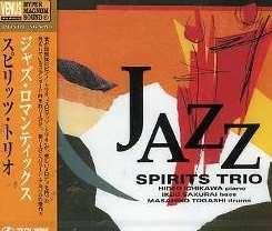 Spirits Trio - Jazz mp3 album
