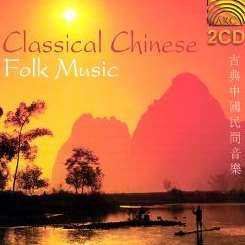 Various Artists - Classical Chinese Folk Music [Arc] mp3 album